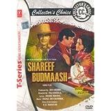 Shareef Badmaash - Collector's Choice