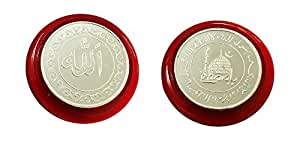 PDJ : Makka Madina Allah Pure (99%) silver coin With purity (99%) certificate.