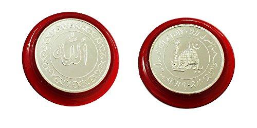 PDJ : Makka Madina Allah Pure (99%) silver coin With purity (99%)...