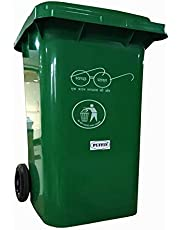 E-Ware Big Maple Trash Bucket Dustbin with Lid and Wheels, 240L