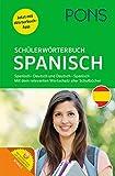 ISBN 3125170834