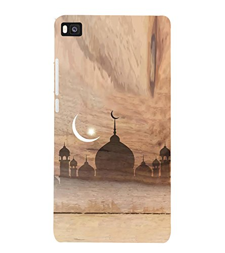 Fiobs Designer Back Case Cover for Huawei P8 (Eid Moon Chand Allah...