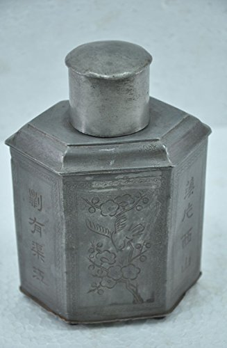 Old Antimony Fine Inlay Engraved Unique Shape Handcrafted Water / Wine Bottle , China / Japan ? , Vintage Fine China Japan
