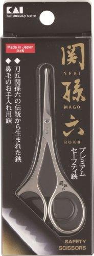 Kai Sekimagoroku High Quality Safety Scissors -