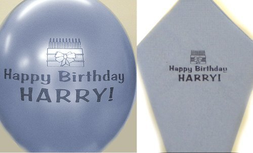 50 bedruckte Luftballons mit 100 passende Papierservietten (Anzahl 100 Ballon)