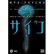 MPD Psycho, tome 1
