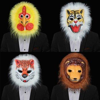 SunMian der Tag von Halloween Masken eva Materialien zeigen Requisiten tiger Löwe Affen Masken Schwein, Plüsch (Maske Schwein Plüsch)