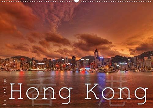 In und um Hong Kong (Wandkalender 2020 DIN A2 quer): Eine bunte Reise nach Hong Kong, Lantau und Lamma Island (Monatskalender, 14 Seiten ) (CALVENDO Orte) -