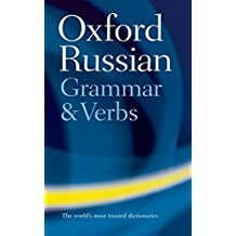 Oxford Russian Grammar and Verbs (Dictionary)