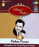 Anmol Ratan Vol. 1-Ghunghroo Ki Tarah Ba...