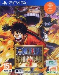 ワンピース 海賊無双3 One Piece Kaizoku Musou 3 (Chinese 海賊無雙 中文版 特典付) [並行輸入品]