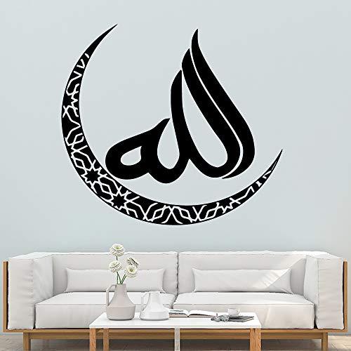 Geiqianjiumai Eid Mubarak Home Decoration Moderne Wohnzimmer dekorative wandaufkleber PVC wandaufkleber schwarz L43cmX47cm