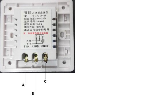NPC Motion Sensor Switch