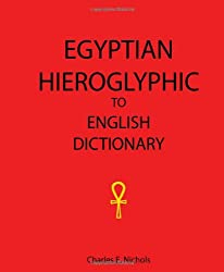 Egyptian Hieroglyphic To English Dictionary