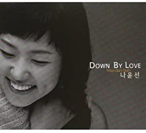 Down By Love [Import USA]