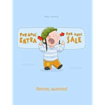 ¡Por aqui entra, Por aqui sale! Влетело, вылетело!: Libro infantil ilustrado español-ruso (Edición bilingüe)