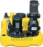 JUNG compli 400 E R Abwasser Hebeanlage