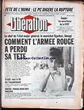 LIBERATION [No 1027] du 08/09/1984 - FETE DE L'HUMA - LE PC DEGERE LA RUPTURE - LE CHEF DE L'ETAT-MAJOR GENERAL - LE MARACHAL OGARKOV LIMOGE - COMMENT L'ARMEE ROUGE A PERDU SA TETE - MOSTRA - PASCALE OGIER AVEC MAESTRIA.