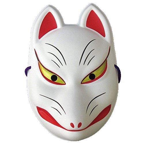 Japanese Omen Mask FOX Happy New 22.5cmX15cm(8.66x5.91incH) by Omatsuriland