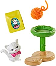 Barbie Accessory Pack, 4 Pieces, with Kitten Figure and Accessories
