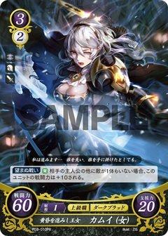 Fire Emblem 0 Cipher Card Game PromoThe Princess Advancing to the Twilight, Corrin (Female)P02-010PR