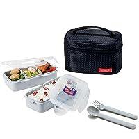 Lock and Lock HPL752DB PP Lunch Box, 4-Piece - Black