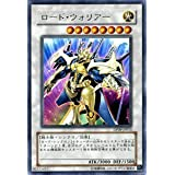 """cartas de Yu-Gi-Oh [trotamundos] DP09-JP015R """"Duelista gallina planetaria 2"""""""