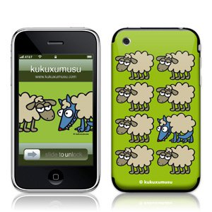 gelaskin-for-iphone3g-3gs-kukuxumusu-escondido