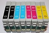 8 x Epson kompatible Tintenpatronen (2 x Schwarz CYAN MAGENTA Gelb 2 2 2) für Epson ersetzt T0715 T0891 T0892 T0893 T0894 T0895 TO711 TO712 TO713 TO714 TO715 (T0711 T0712 T0713 T0714 enthalten) - mit neuestem Chip von Delcomcomputers und Wantmoreink