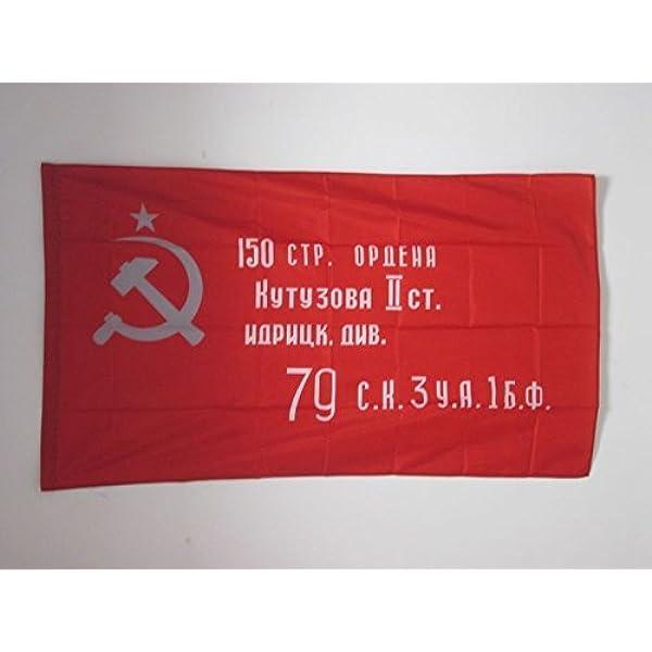 Az Flag Flagge Rote Armee Der Udssr Sieg Von 1945 90x60cm Sowjetunion Bauernarmee Fahne 60 X 90 Cm Scheide Für Mast Flaggen Top Qualität Garten