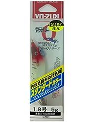 Yo-zuri - Aurie Q Cloth Wrapped, color egi 2.5, talla LRH - EGI 1.8