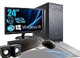 PC DESKTOP INTEL QUAD CORE 2,4GHZ WINDOWS 10 PROFESSIONAL 64 BIT CASE ATX /RAM 8GB/HD 1TB/WIFI/INGRESSI HDMI DVI VGA POWER 500W + MONITOR LG 24' LED VGA TASTIERA E MOUSE USB CASSE AUDIO COMPLETO