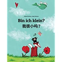Bin ich klein? Wo hen xiao ma?: Deutsch-Shanghaiisch/Shanghainesisch/Hu/Wu Chinesisch: Zweisprachiges Bilderbuch zum Vorlesen für Kinder ab 3-6 Jahren (German and Shanghainese/Hu/Wu Chinese Edition)
