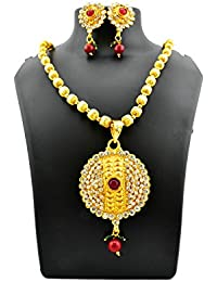 Trendest Fashion Jewellery Gold Plated Necklace Set For Women - B078R9HLJ8