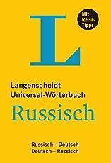 Langenscheidt Universal-Wörterbuch Russisch - mit Tipps für die Reise: Russisch-Deutsch/Deutsch-Russisch (Langenscheidt Universal-Wörterbücher)