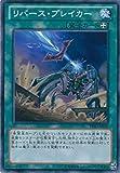 Karte Yu-Gi-Oh prio-jp056gegenüber Leitungsschutzschalter (Normal)/YU-GI-OH Theres LL [Primal Original]