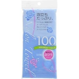 AISEN Nylon Body Towel, Hard Blue, 100 cm, 0.5 Pound by AISEN