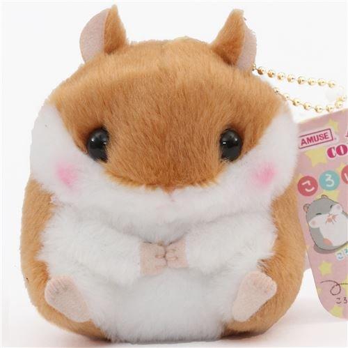 Lindo muñeco de peluche hámster marrón y blanco de Japón