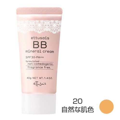 Ettusais BB Mineral Cream No.20 [Health and Beauty]