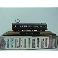 Railway Collection JNR 4th Kumoni 13 (japan import)