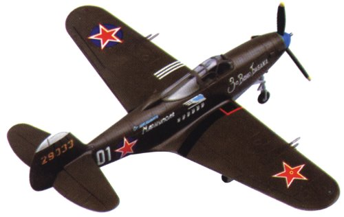 Hobby Boss 80234 Modellbausatz American  P-39 N 'Aircacobra' -