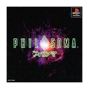 Philosoma – Playstation – JAP SS