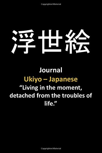 Ukiyo Journal: Ukiyo is a Japanese word for the floating world, a moment of calm. This journal honors that thought. Write your thoughts in the here and now, record your own truth. - Journal Japanese