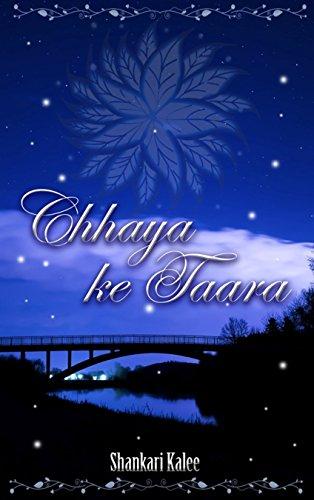 Chhaya ke Taara