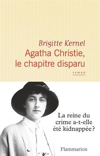 "<a href=""/node/36411"">Agatha Christie, le chapitre disparu</a>"