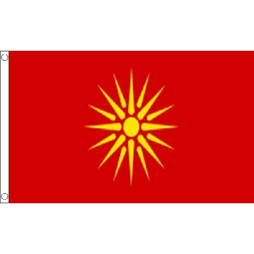 Macedonia Old Flag 5Ft X 3Ft Macedonian Country Banner With 2 Metal Eyelets by Macedonia Old -