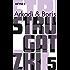 Gesammelte Werke 5: Sieben Romane in einem Band: Der Weg zur Amalthea; Die gierigen Dinge des Jahrhunderts; Die Erprobung des SKYBEK; Das vergessene Experiment; ... 22. Jahrhundert; Der ferne Regenbogen