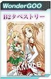 B2 Tapestry wondergoo benefits - Sword Art Online - Infinity moment (japan import)