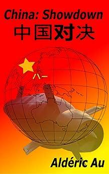 China: Showdown: 中国对决 (English Edition) di [Au, Aldéric]