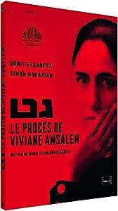 vignette de 'Le Procès de Viviane Amsalem (Shlomi Elkabetz)'
